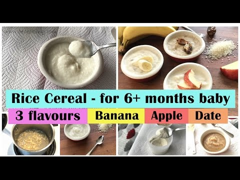 Rice Cereal Recipe ( for 6+ months baby ) with 3 flavours - Apple Banana Date | 6months babyfood