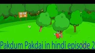 Pakdam Pakdai Doggy Don in hindi episode 2