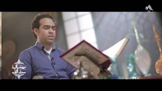 16- استمع لتلاوة قرآنية عطرة من سورة