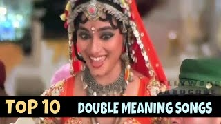 Double Meaning Songs Of Bollywood | TOP 10