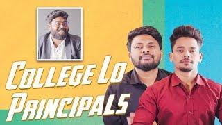 College lo Principals   Mehaboob Dilse   Don Prudhvi