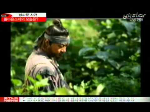 [news] sex scandal 'joo byung jin' comeback (성파문 사건, 돌아온 스타의 모습은?)
