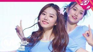 [MPD직캠] 아이오아이 김소혜 직캠 Dream Girls I.O.I Kim So Hye Fancam @엠카운트다운_160505