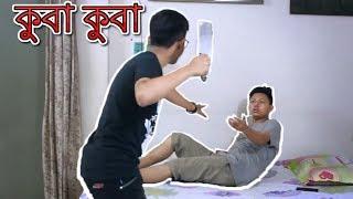 Bengali Eid Facts(Kurbani Eid Special)