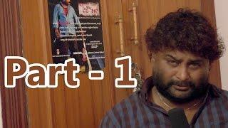 Exclusive: Huccha Venkat Is Back!!