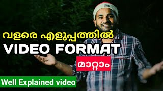 How to convert video format | android phone | Malayalam android tutorial