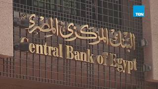 محافظ البنك المركزي يرد على كذب وتدليس الإخوان حول الإحتياطي النقدي