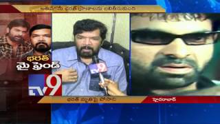Posani Krishna Murali on Ravi Teja's absence at Bharat's funeral - TV9