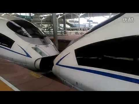 China's high speed trains traveling 300 km/h