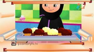كارتون - كيكات صغيرة cupcake cartoon video clip بدون إيقاع