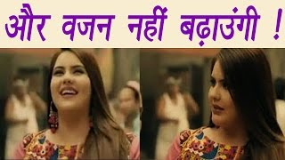 Dhai Kilo Prem: Anjali Anand REFUSES to gain more weight for the show | FilmiBeat