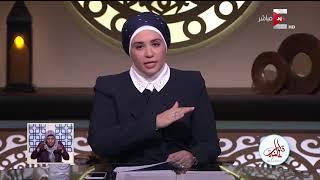 قلوب عامرة - انفعال د. نادية عمارة على فتاة ارتبطت بمتعاطٍ للمخدرات ونصيحتها لها