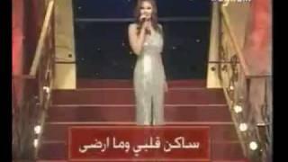 Suzanne Tamim: Sakin Albi La La
