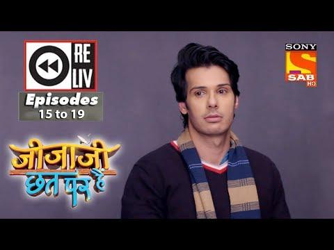 Xxx Mp4 Weekly Reliv Jijaji Chhat Per Hai 29th Jan To 2nd Feb 2018 Episode 15 To 19 3gp Sex