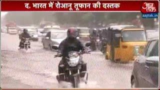 Cyclone 'Roanu' To Hit Tamil Nadu