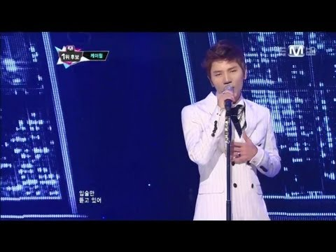 K.will_이러지마 제발(Please don't by K.will@Mcountdown 2012.11.08) Mp3