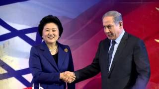 Israel and China enter talks over establishing free-trade zone