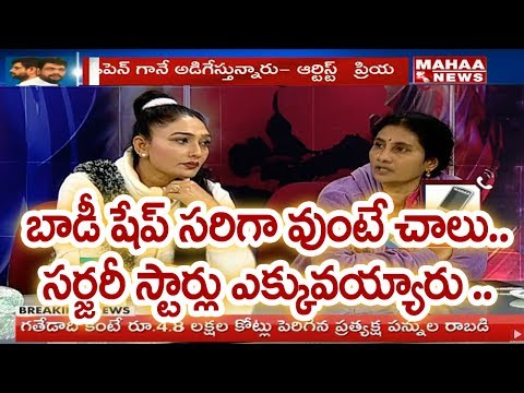 Xxx Mp4 Is Surgery Stars In Film Industry Sexual Harassment In Tollywood Prime Time With Mahaa Murthy 3gp Sex