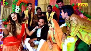 लगन स्पेशल डी जे गाना || चलनी के चालल दूल्हा || Shivam Singh || Video Bhojpuri Song || Lokgeet 2018