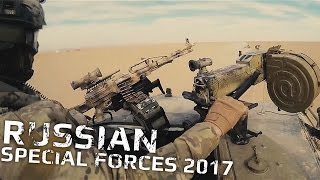 Russian Special Forces 2017 | HD 1080p | Spetsnaz in Syria