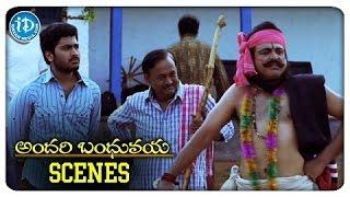 Andari Bandhuvaya Movie Scenes   Sharwanand and Naresh Funny Scene   Padma Priya   Vijay Sai
