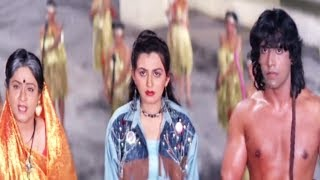 Jungle Love Scene | Tarzan meets his mother | Bollywood Hindi Movie