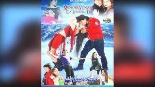 Muhabbat Kar Da Leewano De Song Promo - Jahangir Khan,Arbaz Khan,Sahiba Noor,Pashto HD Movie Song