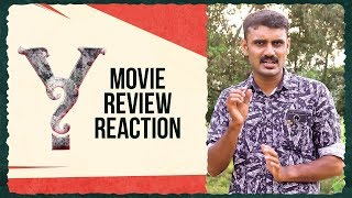 'Y' - MALAYALAM MOVIE REVIEW REACTION