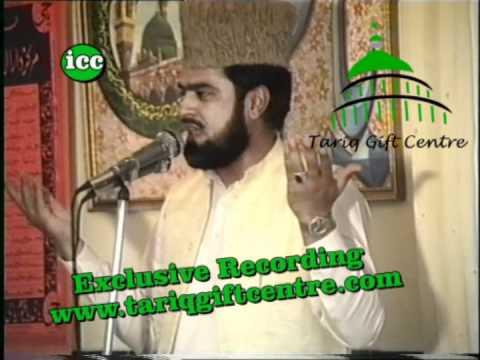 Sahibzada Mohammad Usman Ghanni Waqia Karbala.