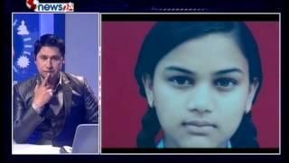 ञ्यालीमा सहभागी भई ज्यान गुमाएकी १३ वर्षिय समिक्षाकी बाबु सँग गरिएको कुराकानी- NEWS24 TV