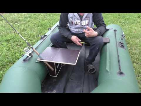 лодка трансформер для рыбалки
