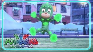 パジャマスク PJ MASKS  - ゲッコーの いいさくせん |  子供向けアニメ