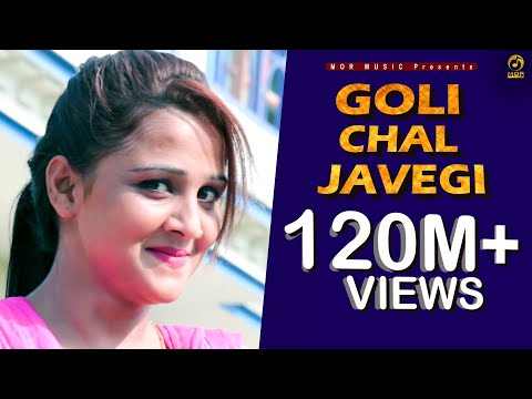 Xxx Mp4 Goli Chal Javegi Latest Song 2016 New Melody Song Mor Music Company 3gp Sex