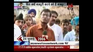 Zee News revisits Prince who got stuck in 60ft deep well PART 1