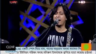 Tarai Tarai (James) Tribute by Tanim Mahmud & Band on SA TV (Live)