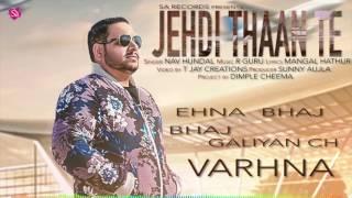 New Punjabi song 2017 || Jehri Thaan Te Full Lyrical Video Song - Nav Hundal Sa Records
