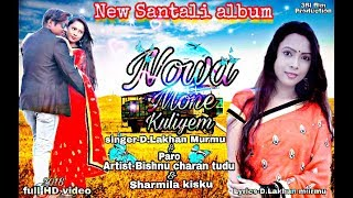 "New Santali video album""2018"" full HD/ full Song=Tin korecho gate re...."