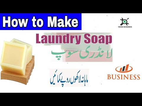 How to make Laundry Soap Business Formula
