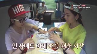중국 밤기차 여행 (China Yanji Station * Yanji night train) -'Travel Backpackers'