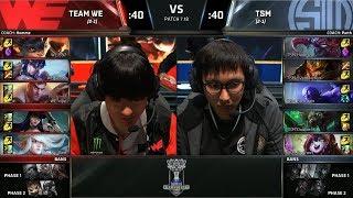 【2017全球總決賽】小組賽 第七天 WE vs TSM