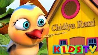 Chu Chu Karti Aayi Chidiya   चू चू करती आई चिड़िया   Hindi Rhymes