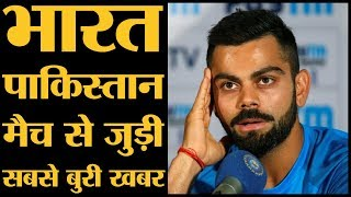 World Cup में India vs Pakistan का match जिस Manchester में है, वहां क्या हाल?