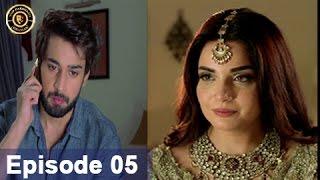 Rasm-e-Duniya Episode - 05 - 16th March 2017 - Top Pakistani Dramas