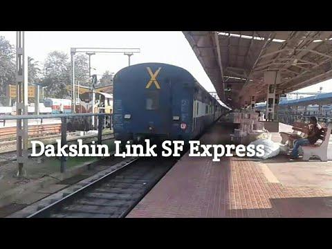 12861/Dakshin Link SF Express