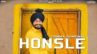 HONSLE - Pamma Dumewal | Aayi Vaisakhi 2018 | Latest Punjabi Song 2018 | TapeRecords