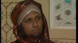 عباد الرحمن ׀ أشرف عبد الغفور – منى عبد الغني ׀ العوض جـ1
