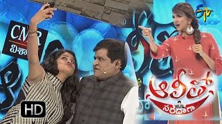 Alitho Saradaga |24th October 2016  | Full Episode - ETV Telugu