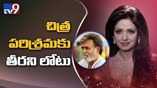 Sridevi death || Rajinikanth pays tribute - TV9