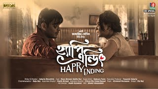 Happy Ending-হ্যাপি এন্ডিং | New Bangla Telefilm | Siam | Sabila Nur | Full HD
