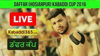 Daffar (Hoshiarpur) Punjab Federation Kabaddi Cup 25 Dec 2016 (Live)